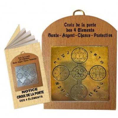 Croix de la porte des 4 Éléments (Santé-argent-chance-et protection)
